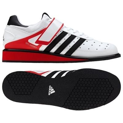 Adidas Power Perfect II - Painonnostokengät  aacba2fd2a